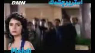 Kürtçe aşk şarkısı ( mere hozan diyar )