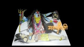 "MahaKali ""amazing drawing Maa Kali 3D art "" on paper 