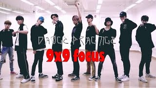 9x9 l NIGHT LIGHT DANCE PRACTICE/ 9x9 focus