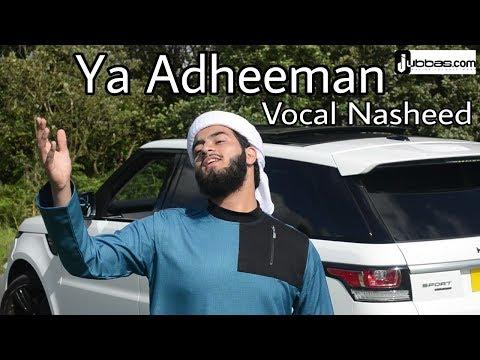 HD | Ya Adheeman (cover) | Hafiz Ahmadullah Awan (lyrics)