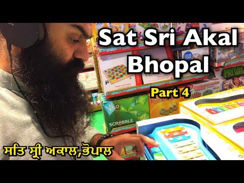 Airport Sleeping Hack | Bhopal Travels Part 4 | VLOG 57 - Bhai Gagandeep Singh
