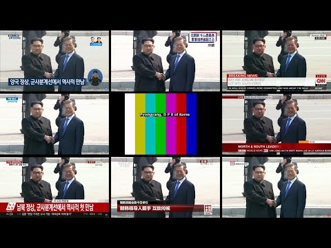 North Korean TV vs the world: Inter Korean summit handshake
