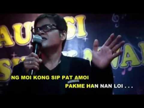 Pak Me Han Ng Moi - Pitton (Hakka Song)