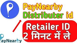 Paynearby   How to find Paynearby distributor & PayNearby Retailer  