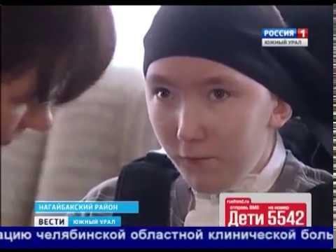 Миша Захаров, 16 лет, последствия закрытой черепно-мозговой травмы