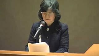 京都大学2008年度最終講義 伊藤 良子(教育学研究科 教授)「心理臨床と科学性」2009年3月22日