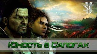 StarCraft 2 | ♫ | Солдаты - Юность в Сапогах