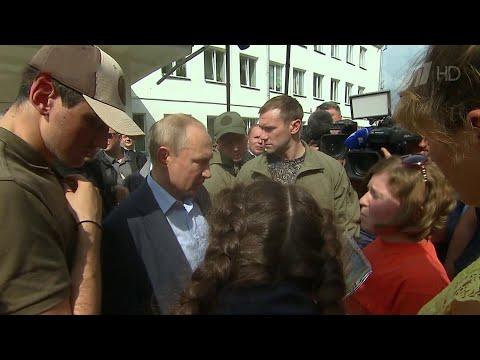 Президент в Иркутской области пообщался с пострадавшими от потопа.