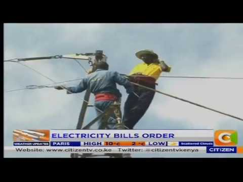 Power Breakfast News Review : Electricity bills order