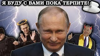 РЕФОРМА КОНСТИТУЦИИ для Путина | VISA и MASTERCARD уйдут из России