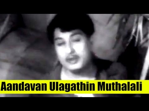 Aandavan Ulagathin Muthalali - M.G.R - K.R Vijaya – Thozhilali – Tamil Songs