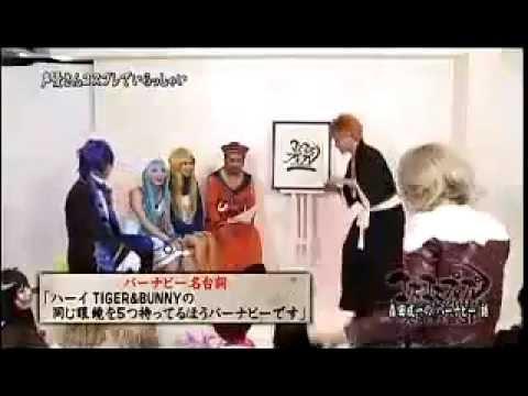 Coscosplayplay  - Morita Masakazu (Kurosaki Ichigo) 3/4