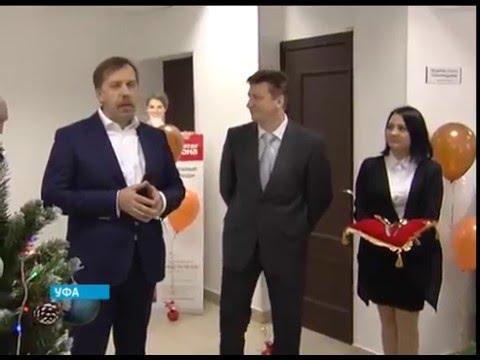 АНКОР БАНК. Открытие операционного офиса в г.Уфа