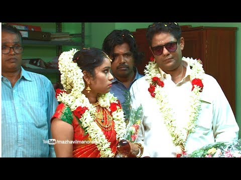 Marimayam | Ep 308 - A Grand Marriage...! I Mazhavil Manorama