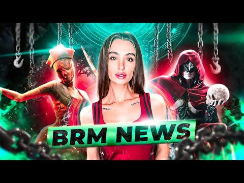 DOOM Eternal, Silent Hill, System Shock | BRM NEWS | Выпуск 2