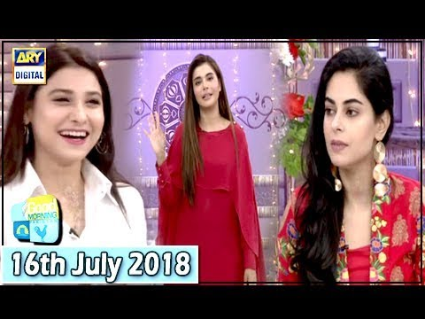 Good Morning Pakistan - Hina Altaf & Amar Khan - 16th July 2018