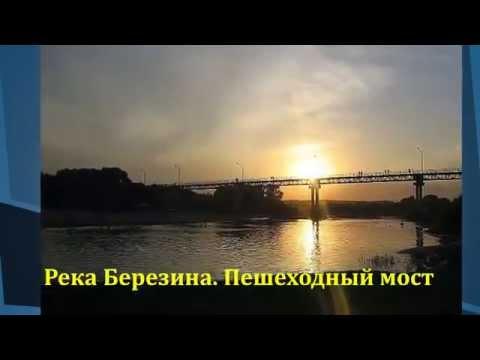 Работа на OLX Борисов: вакансии, поиск работы