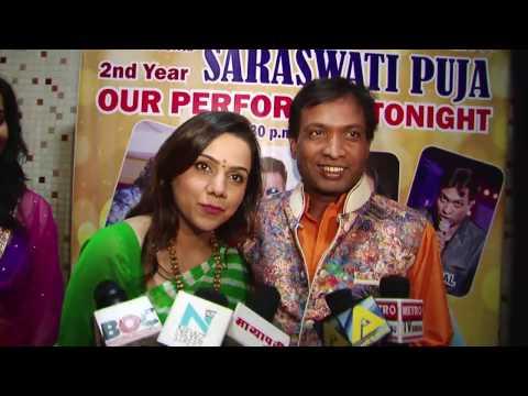 Creative Connection Charitable Trust Host Saraswati Puja 2017 | Bollywood Live