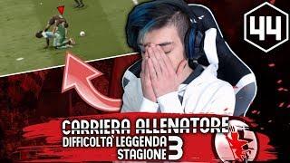 COMICHE DIFENSIVE ● FIFA 18 CARRIERA ALLENATORE ITA ● EP.44