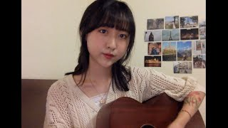The 1975 - If you're too shy (let me know) cover by Hyeeun