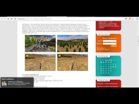 урок по скачиванию игры wolfquest 2.7.1