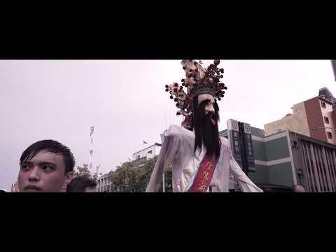《廟會紀錄》新竹都城隍廟|城隍季千人夯枷繞街消厄祈福【老食說】