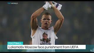 بالفيديو ..لاعب روسى يستفز الجماهير التركية برفع قميص كتب عليه : ' بوتين ألطف رئيس فى العالم '