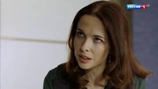 Чужая. Лучший Русский сериал 3 серия (HD) смотреть всем.