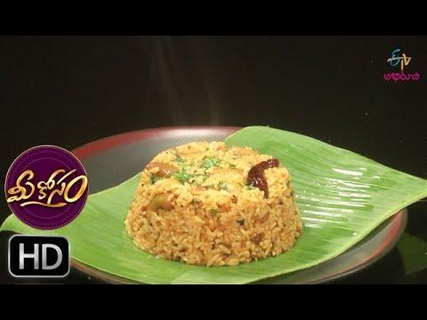 Tomato Rice | Mee Kosam | 22nd February 2019 | ETV Abhiruchi