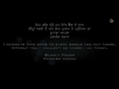 Aa Le Chakk Main Aaa Gya - Parmesh Verma   New Punjabi Song 2017