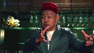 THE FACTORY TOKYO 第8話