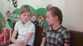 Поклонник (детский юмористический сериал)