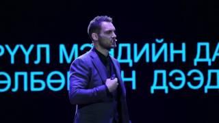 Эрүүл мэндээ хамгаалах шинэлэг төлөвлөгөө | Garrett Wilson | TEDxUlaanbaatar