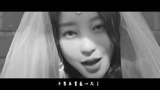 【MV繁中字】 EXID(이엑스아이디)– ME&YOU