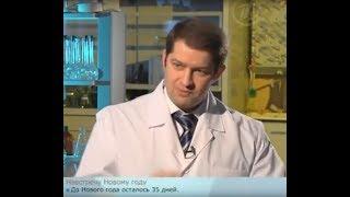 Профессор Еделев Дмитрий Аркадьевич. Готовые салаты. Правила выбора.
