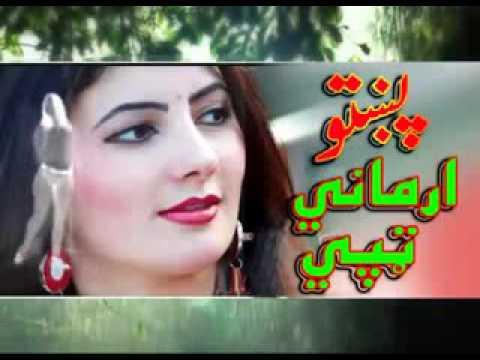 Nazia iqbal sad tapay audio only youtube.