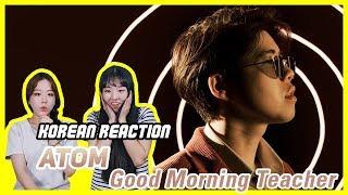 [Korean Reaction] Good Morning Teacher - Atom ชนกันต์ [Official MV]