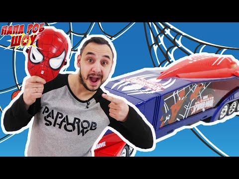 Папа Роб и Человек Паук играют в Spider Man Unlimited! Сборник приключений. 13+