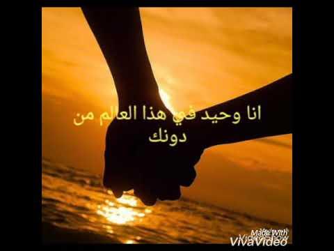 اغنية mi gna مترجمة للعربية |mi gna in arabic
