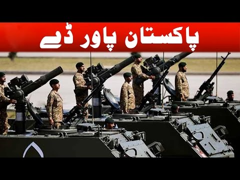 Military Power Parade - Pakistan Day Celebrations in Islamabad - 23 March 2017