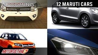 Maruti to launch 10 12 new cars in 2 years | Hindi | MotorOctane