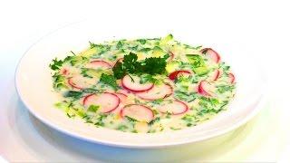 Russian Vegetarian Cold Summer Soup Okroshka – Окрошка.