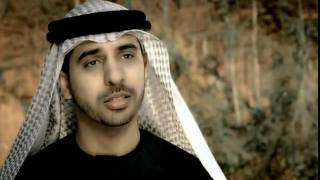 Ahmed Bukhatir - Forgive Me أحمد بوخاطر - English Music Video