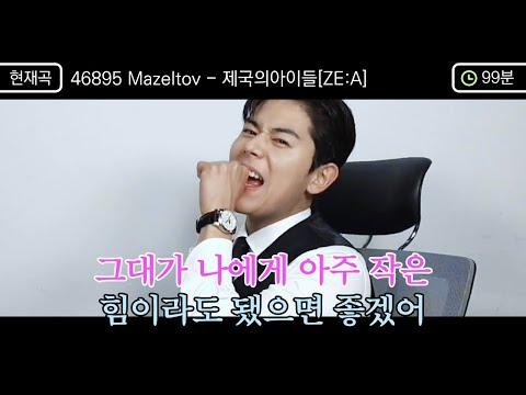 [스제-N.141] 섹션TV 연예통신 MC 경리 2 from YouTube · Duration:  2 minutes 14 seconds