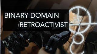 Binary Domain Deserved Better