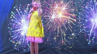 I очередь - XVI Открытый Общенациональный фестиваль–конкурс творческих дарований «Большая Перемена»