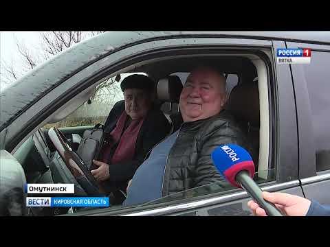 Трасса от Песковки до Омутнинска - больная тема для автомобилистов (ГТРК Вятка)