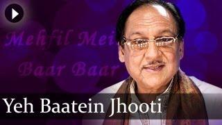 Yeh Baatein Jhooti Baatein Hain - Ghulam Ali Songs - Ghazal - Mehfil Mein Baar Baar
