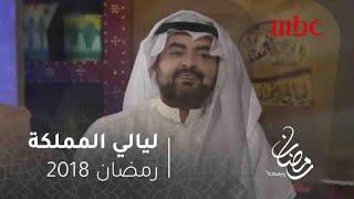 محمد الزيلعي يغني أبي حبك معي يكبر ويتحدث عن تهميش الفنانين الشباب
