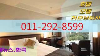 모텔호텔114     011-292-8599